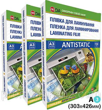 Глянцева плівка А3. DA Antistatic