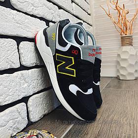 Кроссовки New Balance 999  (00067)  ⏩ [ 40 последний размер ]