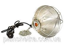 Рефлектор для інфрачервоної лампи (абажур) Tehnomur S1020 колір алюміній, фото 3