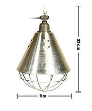 Рефлектор для инфракрасной лампы (абажур) Tehnomur  S1020  цвет алюминий, фото 3