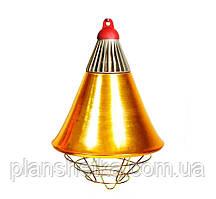Рефлектор для інфрачервоної лампи (абажур) Tehnomur S1021 бронзовий колір