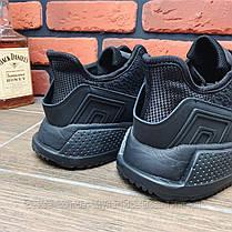 Кроссовки Adidas EQT ADV  30797 ⏩ [ 45> ], фото 2