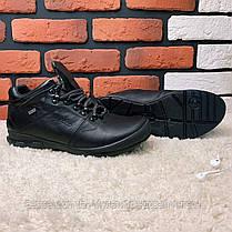 Кросівки ECCO 13020 ⏩ [ 41 останній розмір ], фото 3