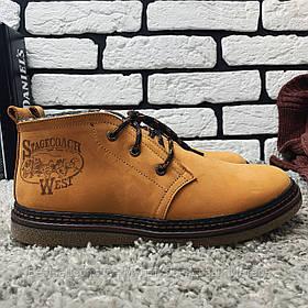 Зимние ботинки (на меху) Montana 13026 ⏩ [ 41,42 ]