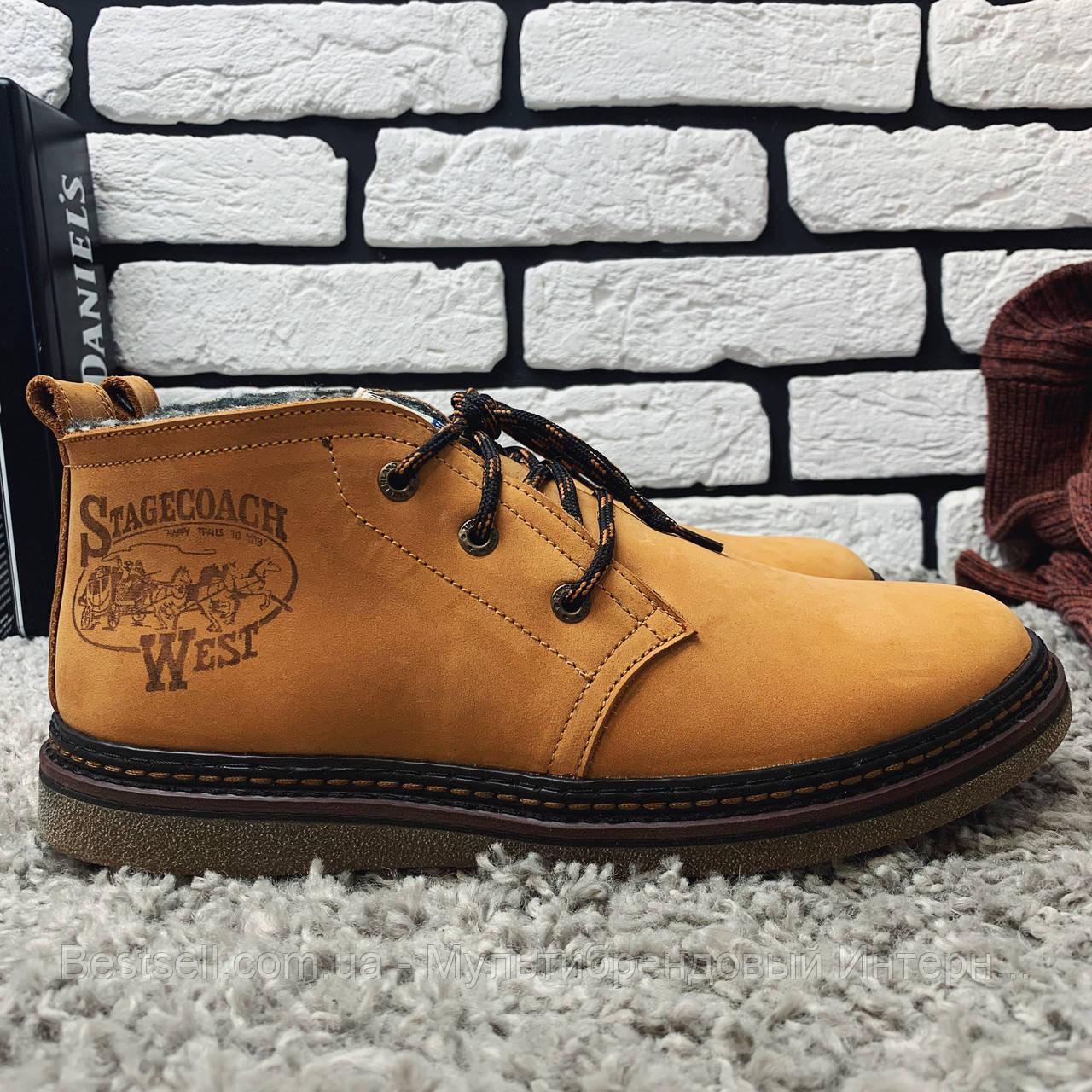 Зимові черевики (на хутрі) Montana 13026 ⏩ [ 41,42 ]