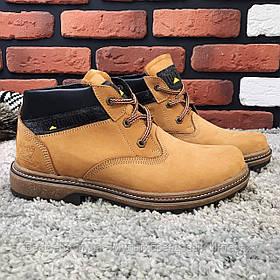 Зимние ботинки (на меху) CAT 13041 ⏩ [ 41,42,43,44,45 ]