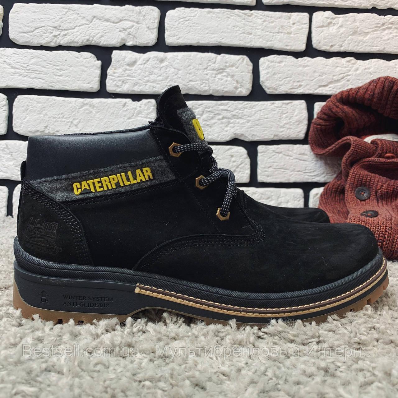 Зимові черевики (на хутрі) CAT 13044 ⏩ [ 43 останній розмір ]