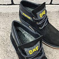 Зимові черевики (на хутрі) CAT 13044 ⏩ [ 43 останній розмір ], фото 3