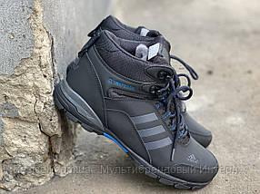 Зимние ботинки (на меху) Adidas Climaproof 3-030 ⏩ [ 41 последний размер ]