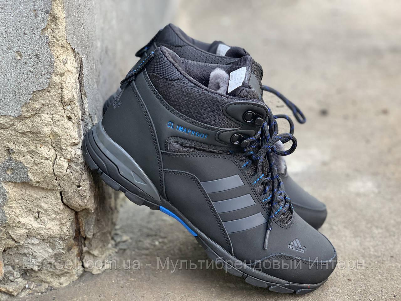 Зимові черевики (на хутрі) Adidas Climaproof 3-030 ⏩ [ 41 останній розмір ]