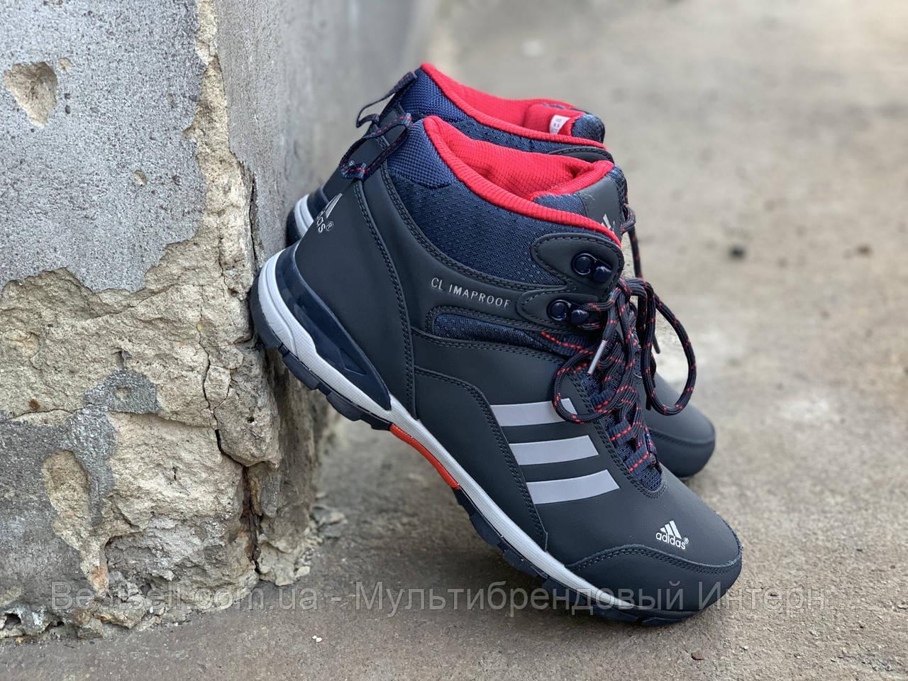 Зимние ботинки (на меху) Adidas Climaproof  3-072 ⏩ [ 41 последний размер ]