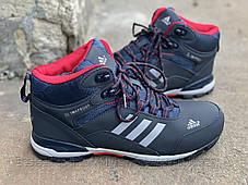 Зимние ботинки (на меху) Adidas Climaproof  3-072 ⏩ [ 41 последний размер ], фото 3