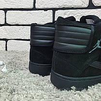 Зимові кросівки (на хутрі) Nike Air sky high 1-166 ⏩ [44,45 ], фото 2