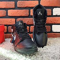 Зимние кроссовки (на меху) Nike Air Jordan 1-127 ⏩ [43 последний размер], фото 3
