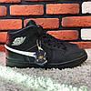 Зимові кросівки (на хутрі) Nike Air Jordan 1-127 ⏩ [43 останній розмір], фото 5