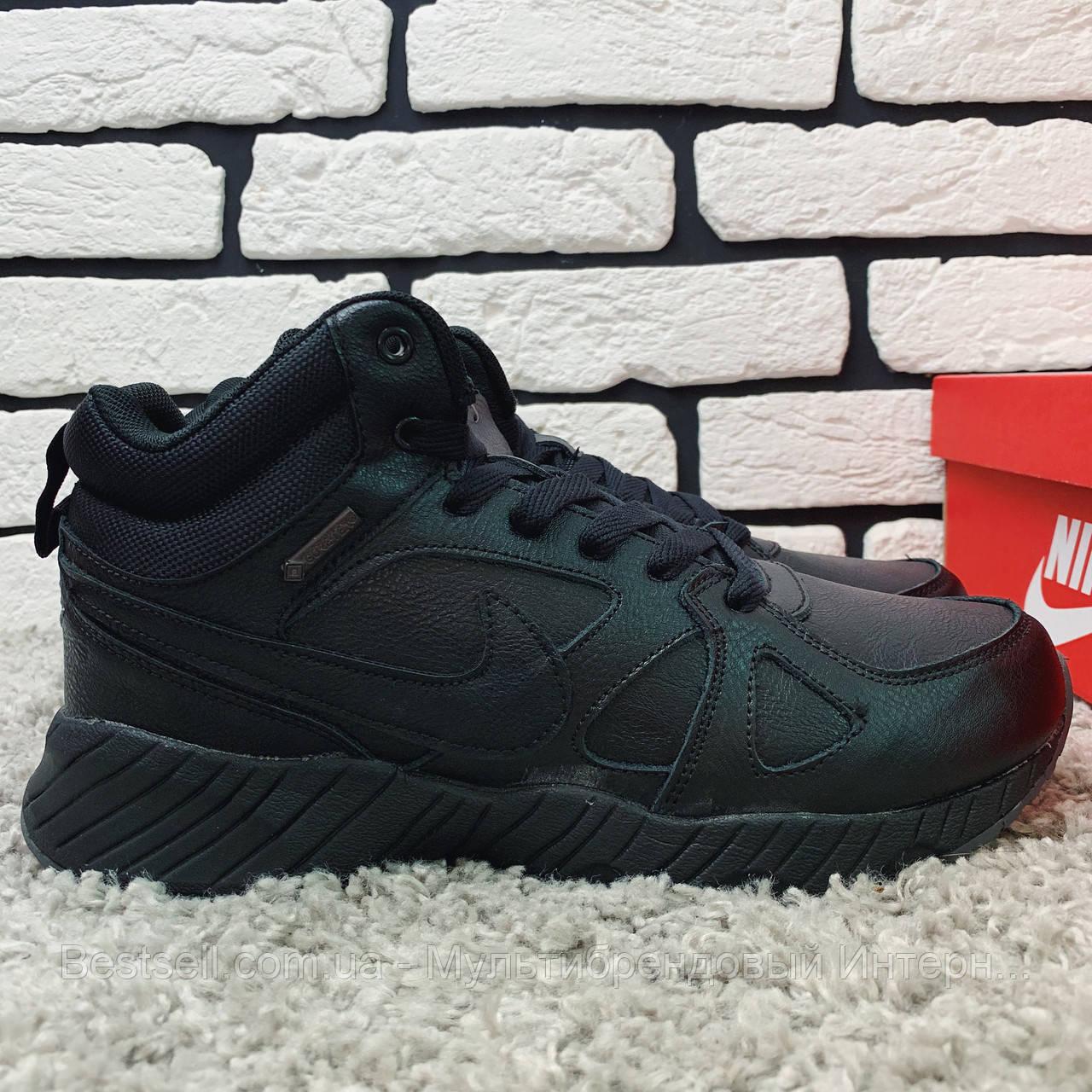 Зимові черевики (НА ХУТРІ) Nike 1-110⏩ [ 43,44 ]