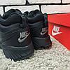 Зимові черевики (НА ХУТРІ) Nike 1-110⏩ [ 43,44 ], фото 2