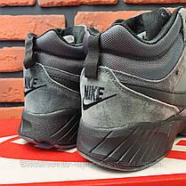 Зимние ботинки (на меху) Nike Air Max  1-087 ⏩ [ 43,44,45 ], фото 3