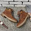 Зимние ботинки (на меху) Switzerland 13025 ⏩ [ 41,45 ], фото 2