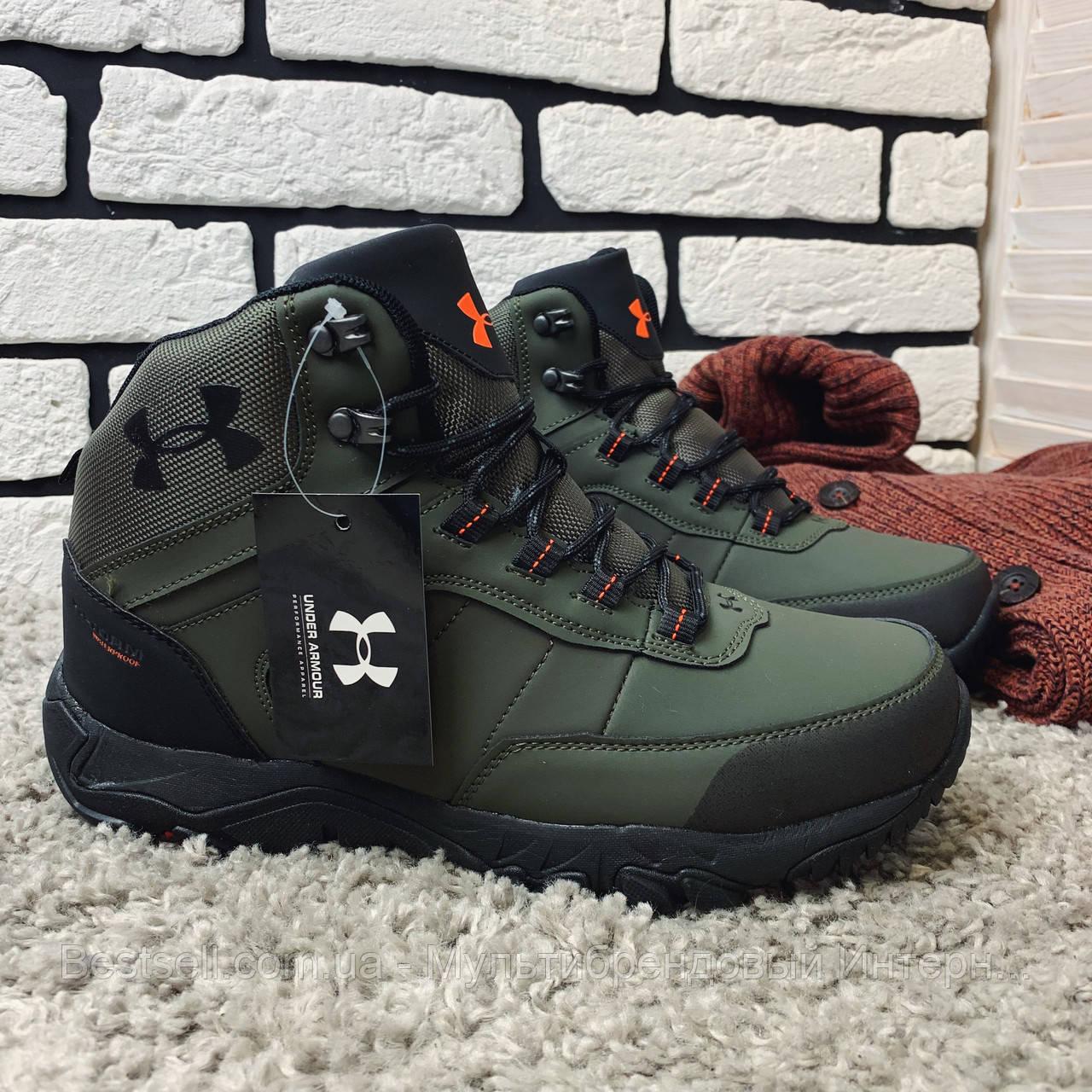 Ботинки Under Armour Storm  16-019 ⏩ [ 41 последний размер ]
