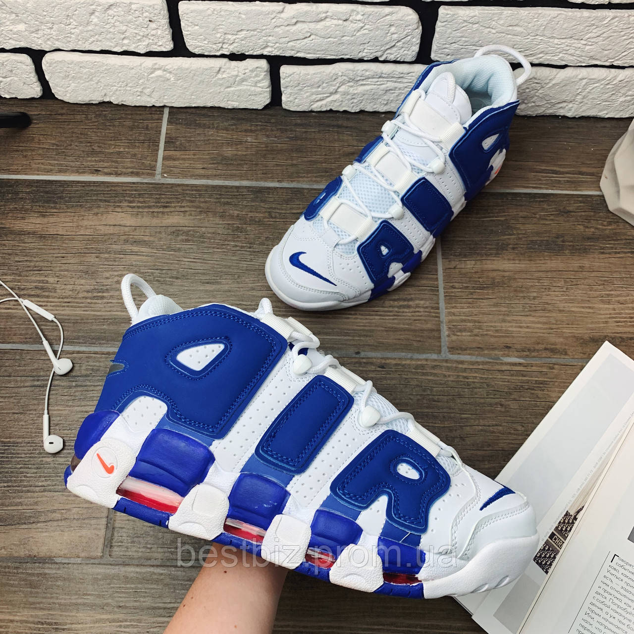 Nike More Uptempo 1169 ⏩ [ 44 останній розмір ]