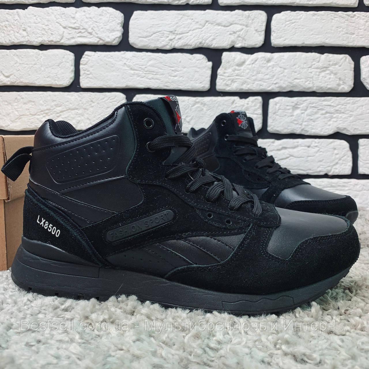 Зимние ботинки (на меху) Reebok Classic LX8500   2-205 ⏩ [46 последний размер ]