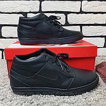 Кросівки Nike Air 13054⏩ [ 44,45 ], фото 2