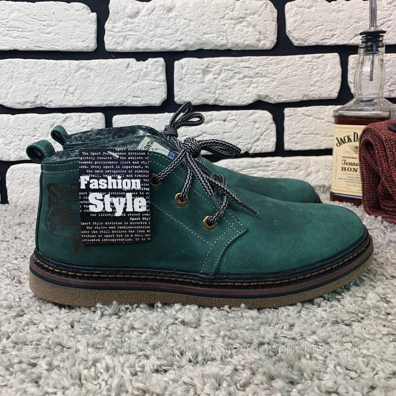 Зимові черевики (на хутрі) Montana 13053 ⏩ [42 останній розмір ]