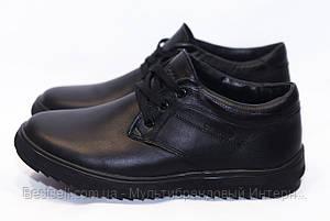 Зимние ботинки (НА МЕХУ) ECCO  13059 ⏩ [ 41,45 ], фото 2