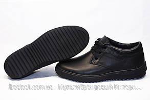 Зимние ботинки (НА МЕХУ) ECCO  13059 ⏩ [ 41,45 ], фото 3