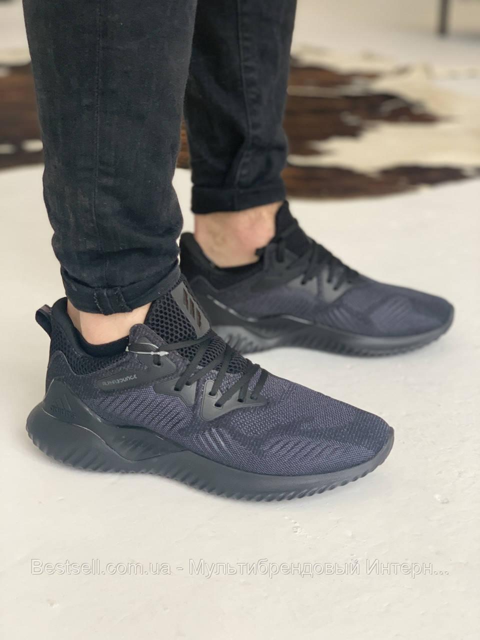 Кроссовки Adidas Alphabounce Instinct Black Адидас Альфабаунс Инстинкт Чёрные  (41,42,43,44,45)