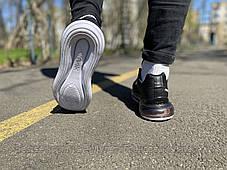 Кросівки Nike Air Max 720 Найк Аір Макс (41,42,43,44,45), фото 3