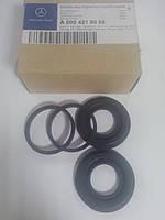 Ремкомплект скобы тормозного механизма A0004218086 MERCEDES