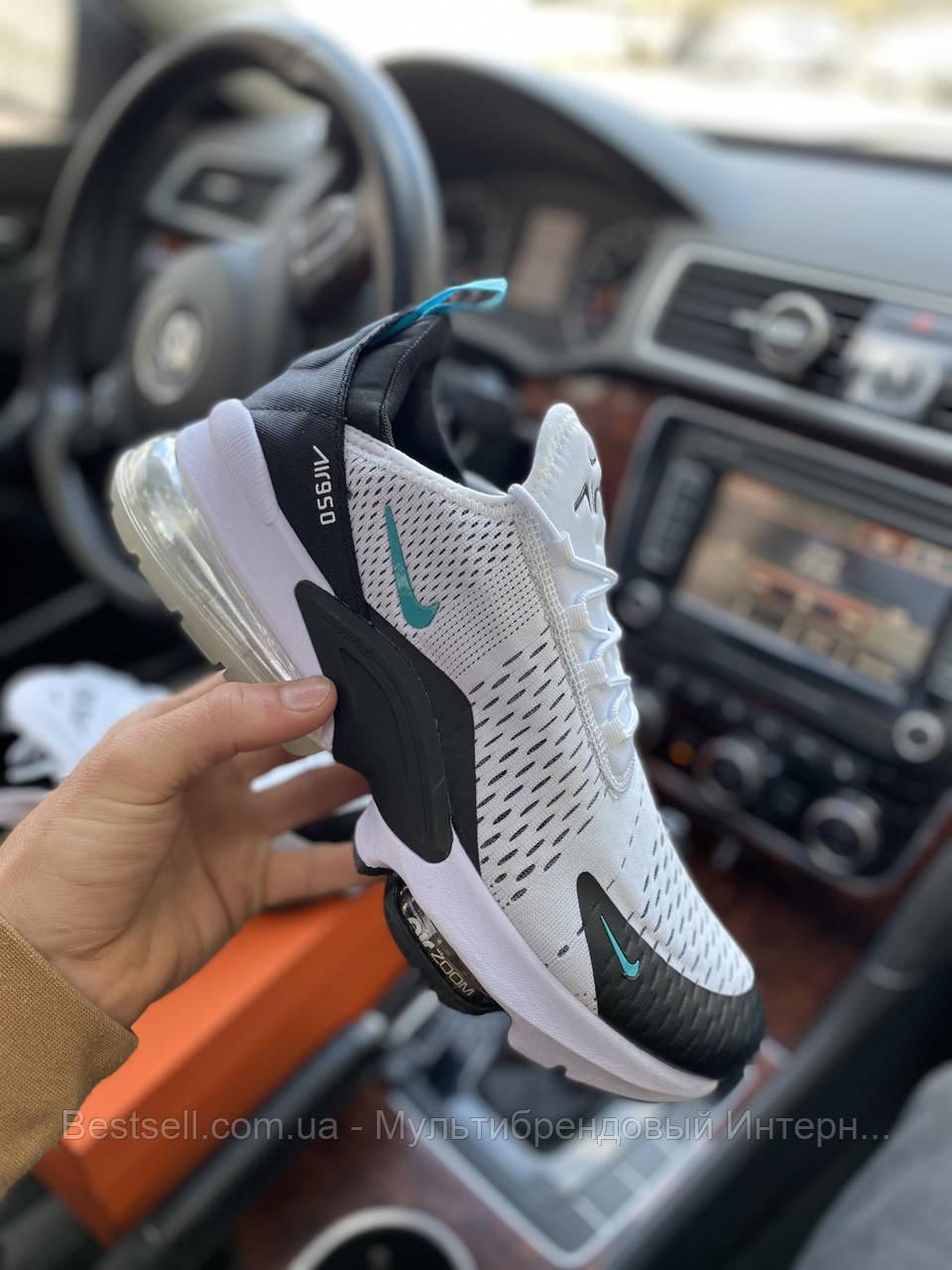Кросівки Nike Air Max 950 Найк Аір Макс (41,42,43,44,45)