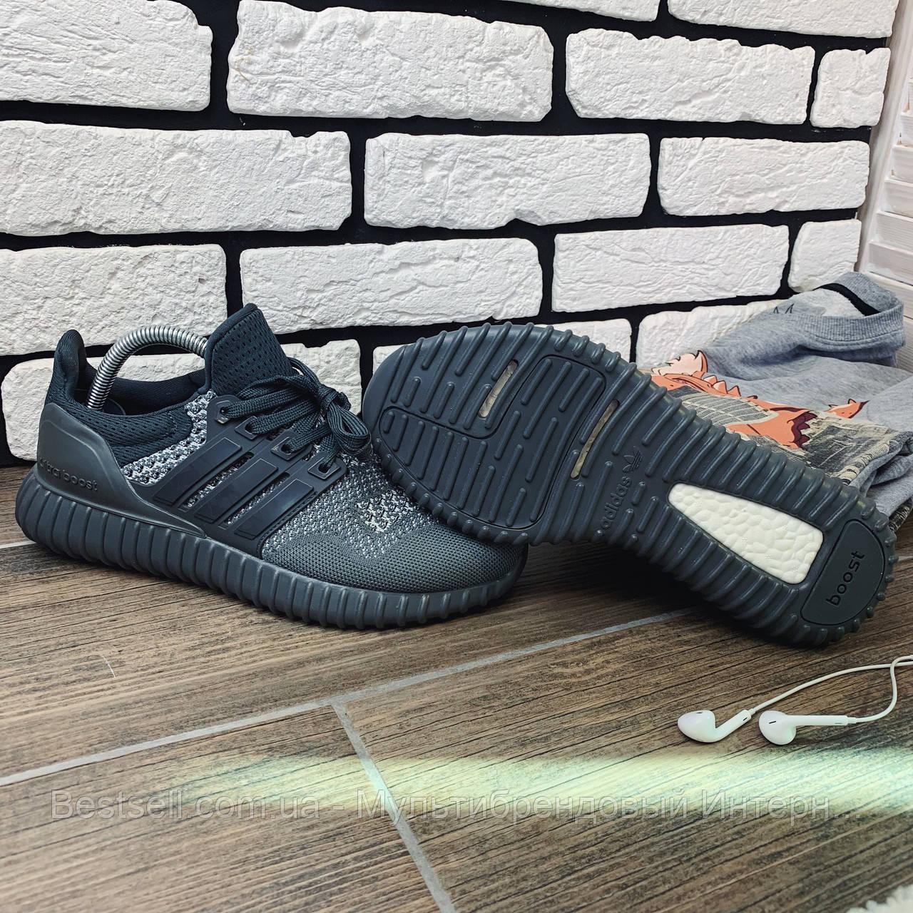 Кроссовки Adidas Ultra Boost 30898 ⏩ [ 40 последний размер ]