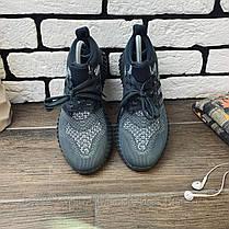 Кроссовки Adidas Ultra Boost 30898 ⏩ [ 40 последний размер ], фото 2