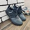 Кроссовки Adidas Ultra Boost 30898 ⏩ [ 40 последний размер ], фото 5