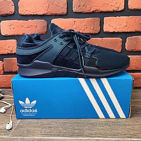 Кроссовки Adidas EQT 30792 ⏩ [ 46 последний размер ]