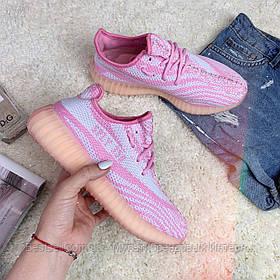 Кросівки Adidas Yeezy Boost 30783 ⏩ [ 37, 39 ]