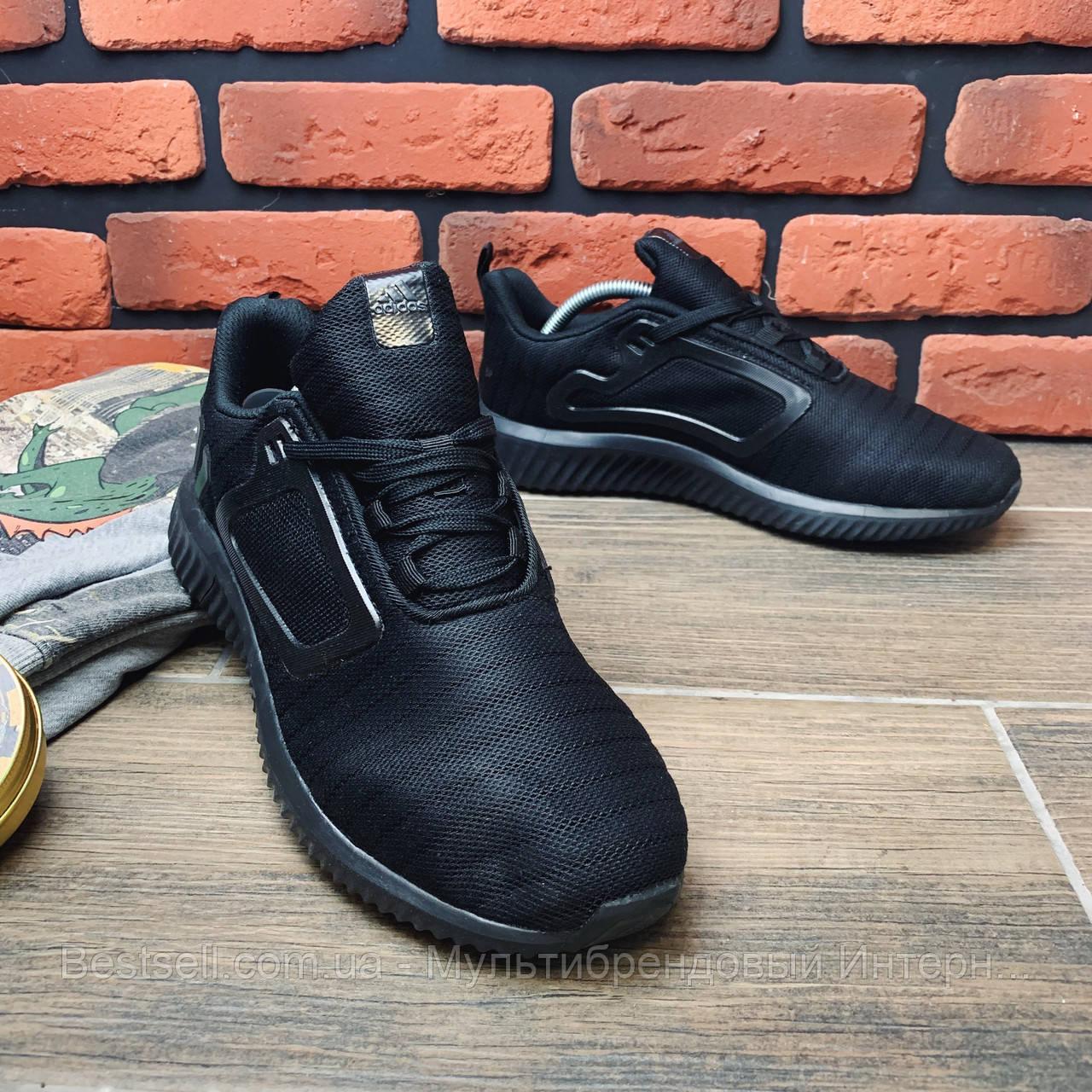 Кросівки Adidas Climacool M 30782 ⏩ [ 43.44 ]