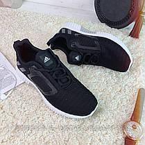 Кроссовки Adidas ClimaCool M 30098 ⏩ [ 40 последний размер ], фото 2