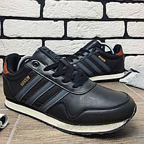 Кросівки Adidas HAVEN 30992 ⏩ [ 42 останній розмір], фото 3