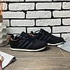 Кросівки Adidas HAVEN 30992 ⏩ [ 42 останній розмір], фото 2