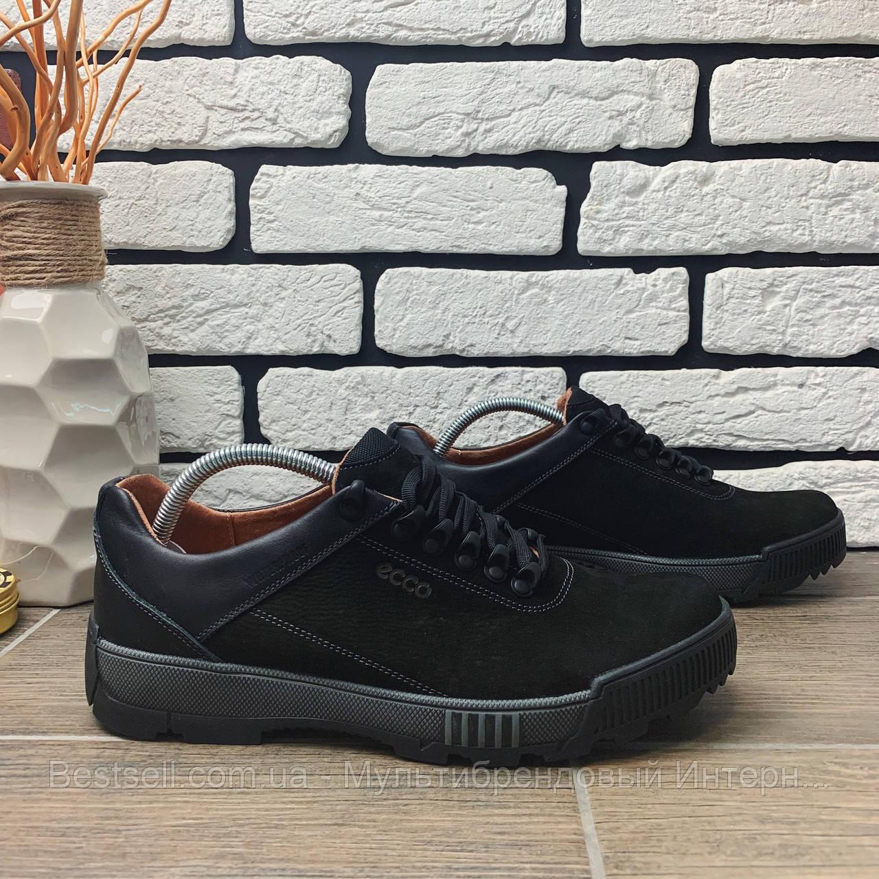 Кросівки ECCO 13005 ⏩ [ 41,43 ]