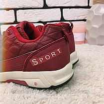 Зимові кросівки Reebok Sport Termo 2-145 ⏩ [ 37,39,40,41 ], фото 2