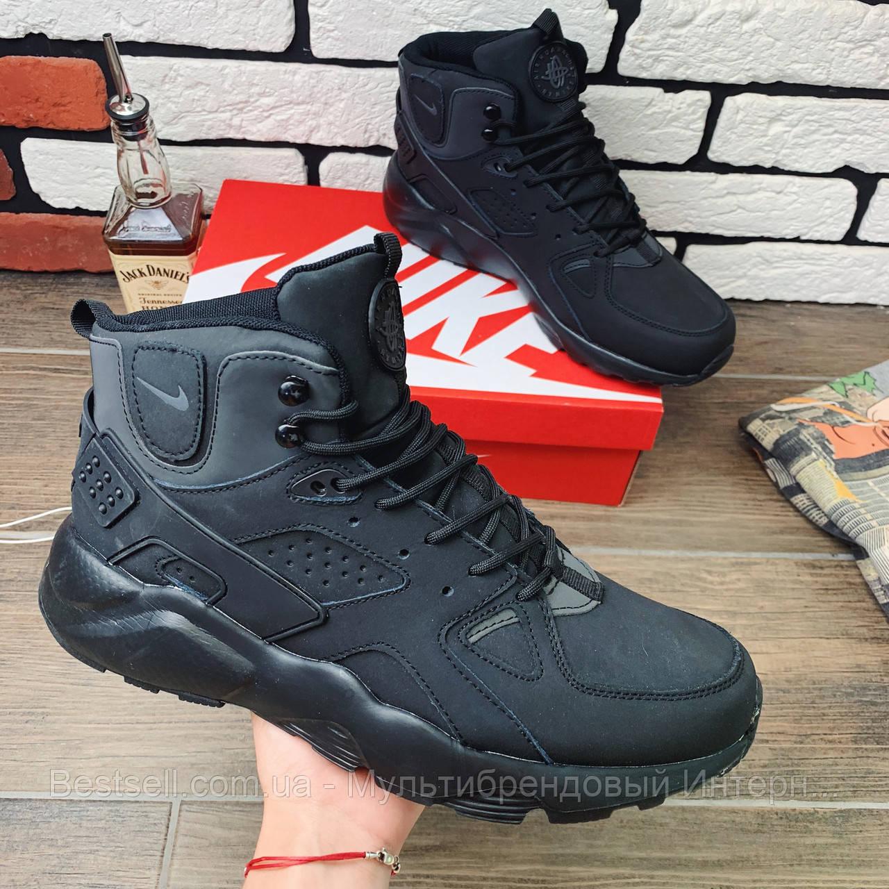 Термо-кроссовки Nike Huarache  1180 ⏩ [ 41,42 ]