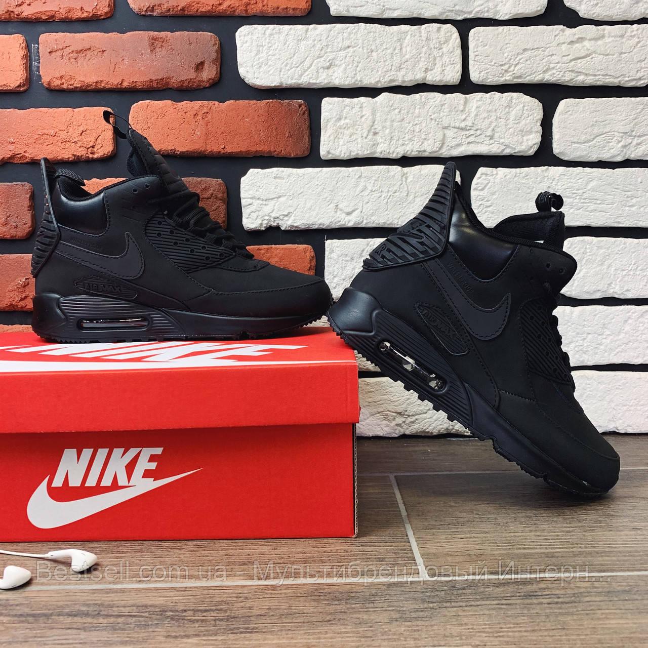 Термо-кроссовки Nike Air Max  1181 ⏩ [ 41,44 ]