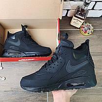 Термо-кросівки Nike Air Max 1181 ⏩ [ 41,44 ], фото 3