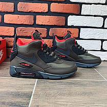 Термо-кросівки Nike Air Max 1182 ⏩ [ 41,43,44 ], фото 2