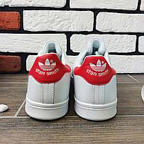 Кросівки Adidas Stan Smit 3061 ⏩ [ 42.45 ], фото 3